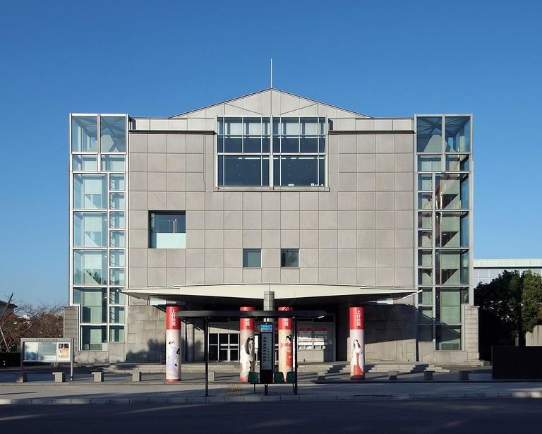 Kyoto National Museum of Modern Art