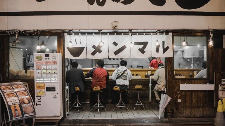 Restaurant in Taito Ward, Tokyo   © Redd Angelo/Unsplash