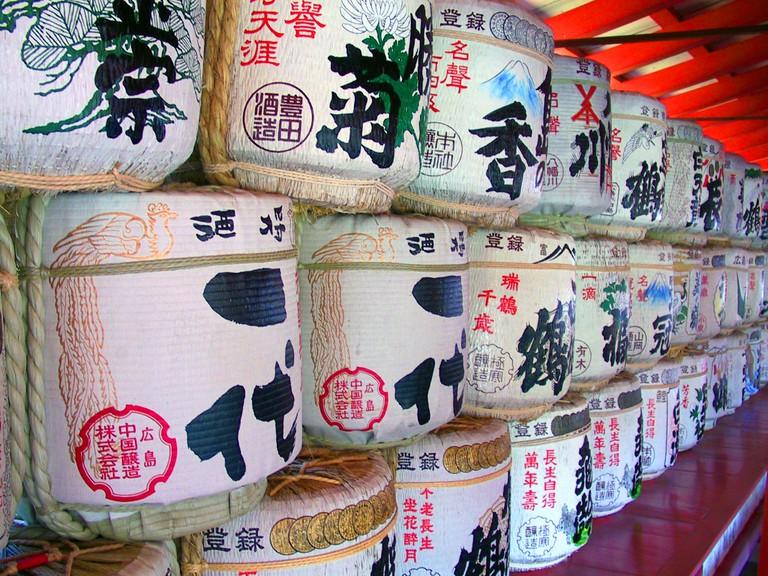 Barrels containing Japanese sake at Itsukushima Shrine