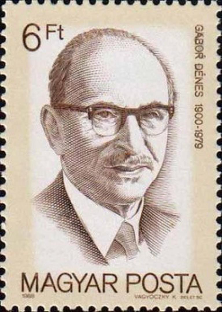 Dénes Gábor 1988 Hungarian stamp