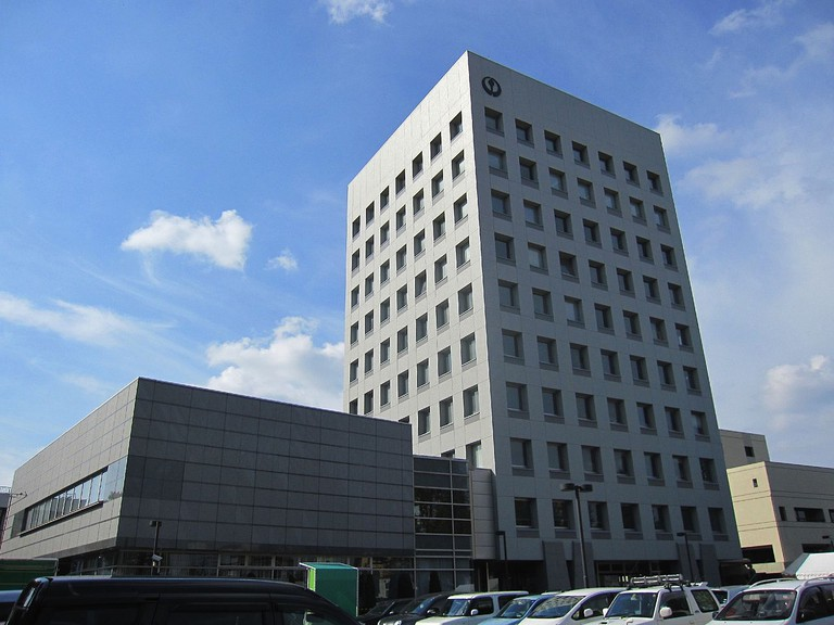 Hachinohe City Hall