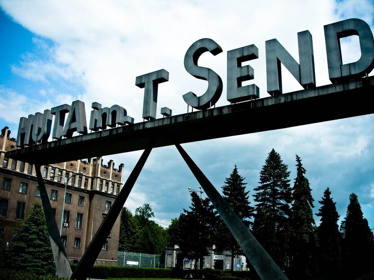 Entrance to Tadeusz Sendzimir Steelworks (Arcellor Mittal Steel Company), in Nowa Huta | © Ann Baekken/Flickr