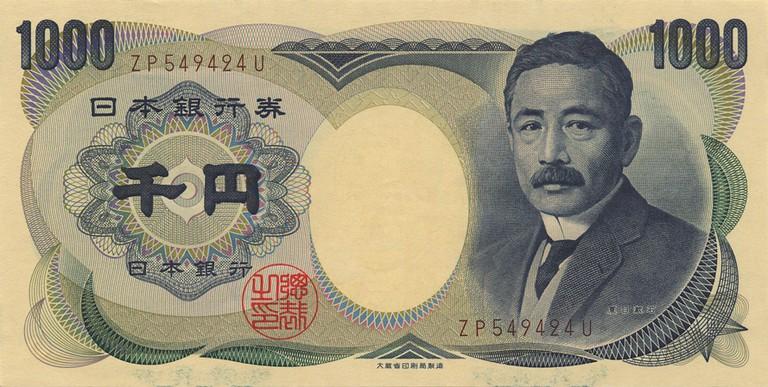 Natsume Sōseki on the Japanese 1000 yen note
