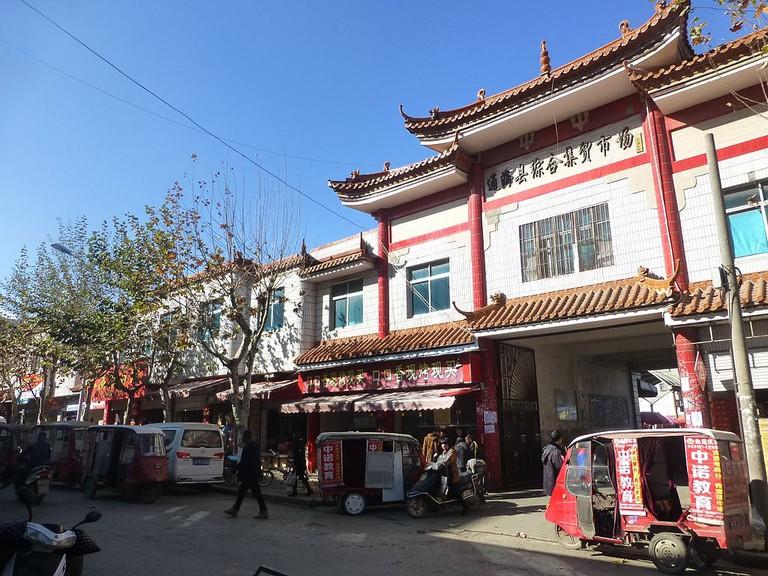 Tonghai County Market