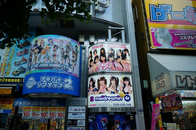 Advertisement for a maid cafe in Akihabara