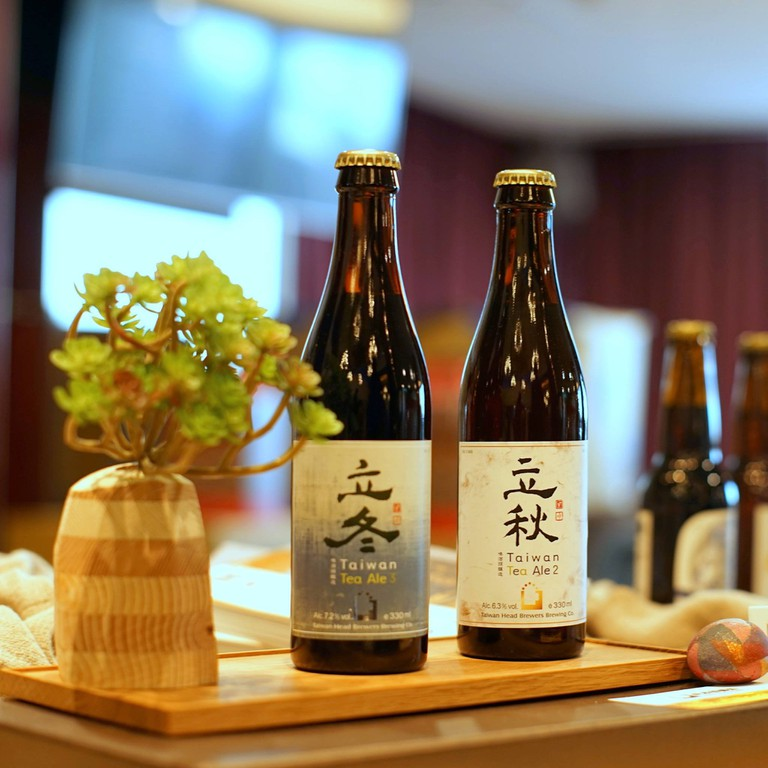 Taiwan Tea Ale | © Taiwan Head Brewers