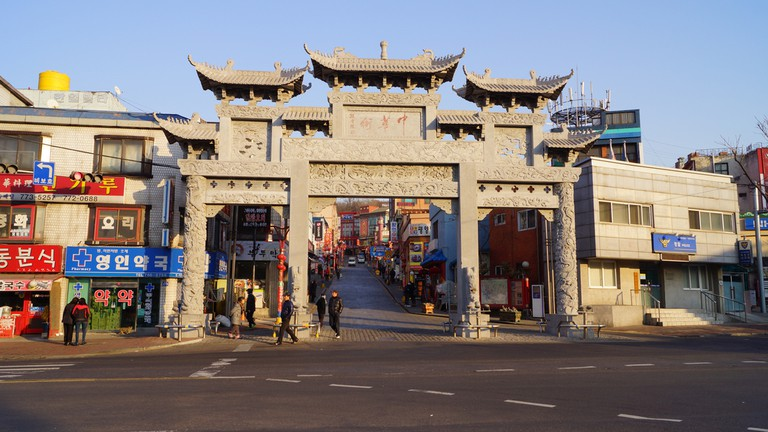 Entrance to Incheon's Chinatown
