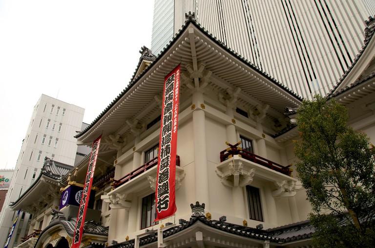 Catch a performance at Kabuki-za, Ginza, Tokyo