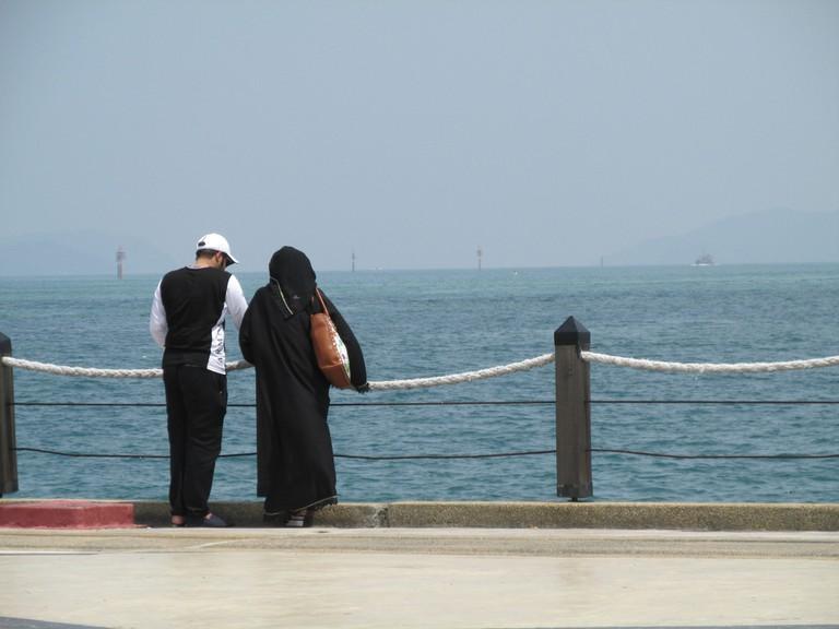 A Muslim couple