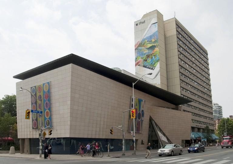 The Bata Museum