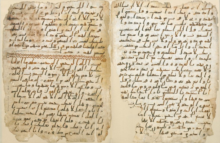 Seventh-century Quran manuscript held by the University of Birmingham