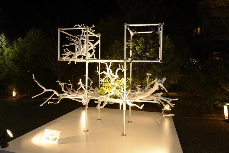 Contemporary Ikebana Exhibits