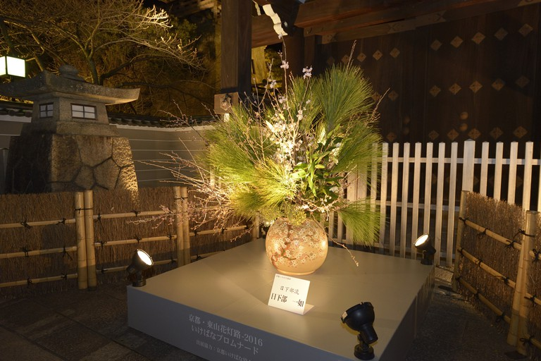 Ikebana Promenade