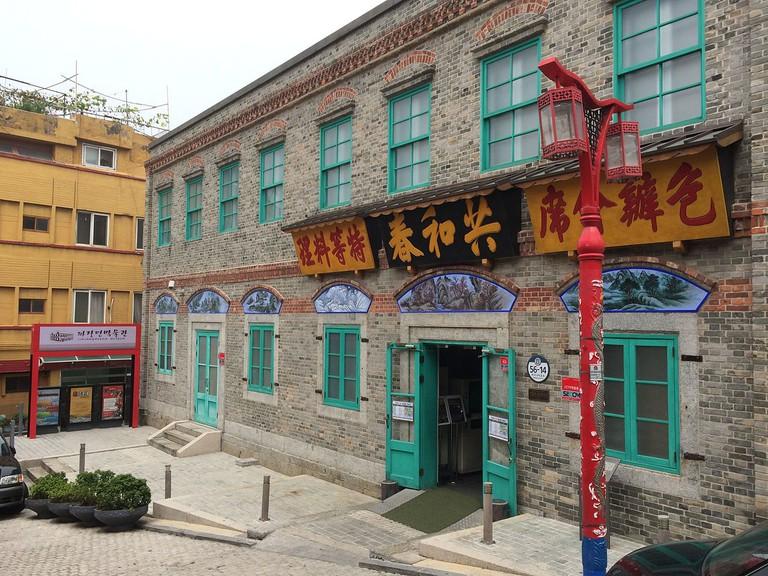 Jajangmyeon Museum   © Jjw