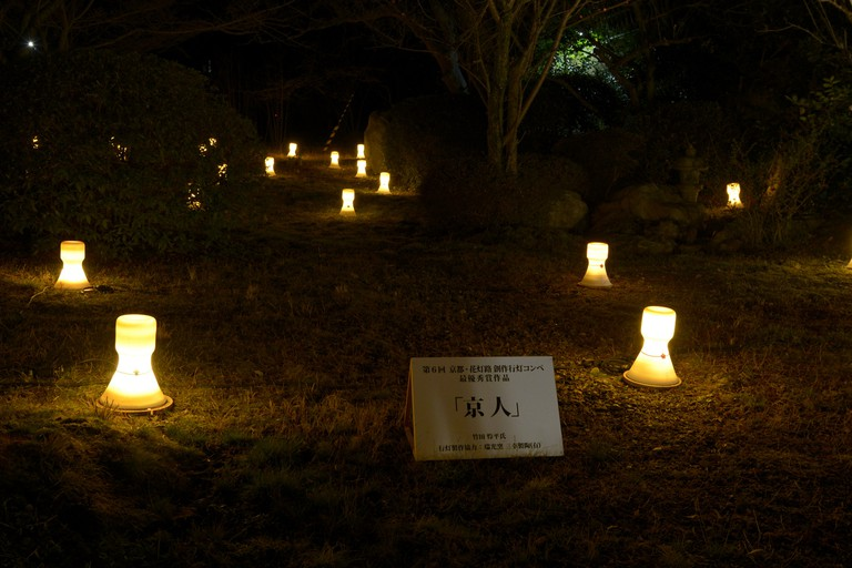 Light Sculptures and Installations at Maruyama Park
