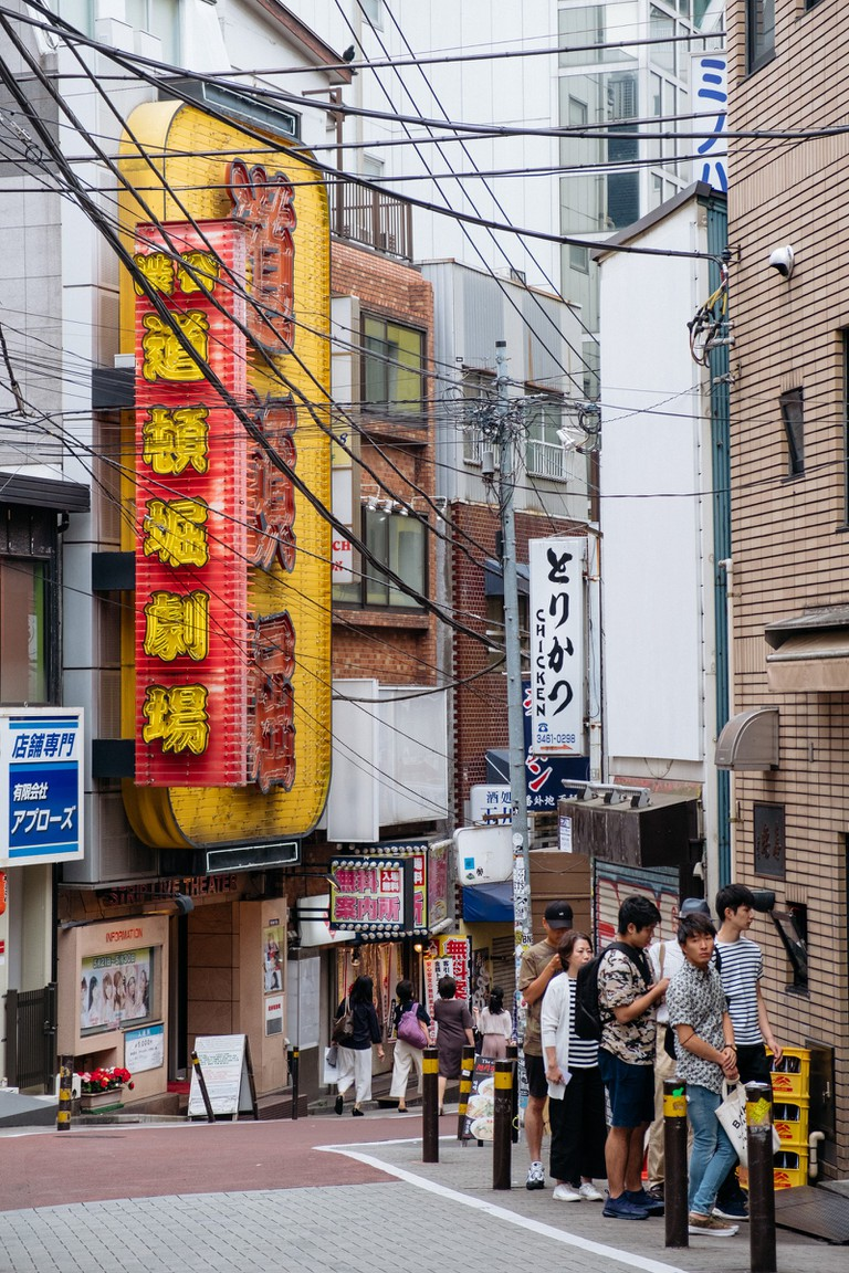 Shibuya's Dogenzaka is home to many 'love hotels'.