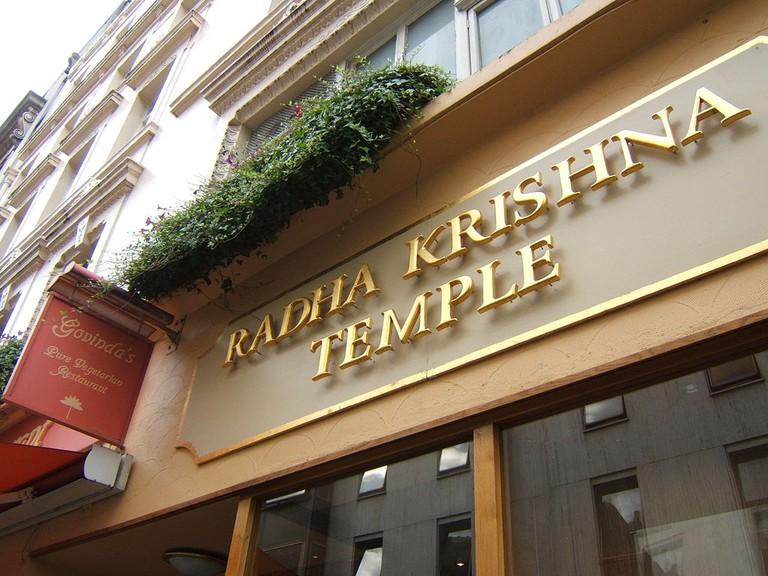 Hare krishna restaurant lisbon