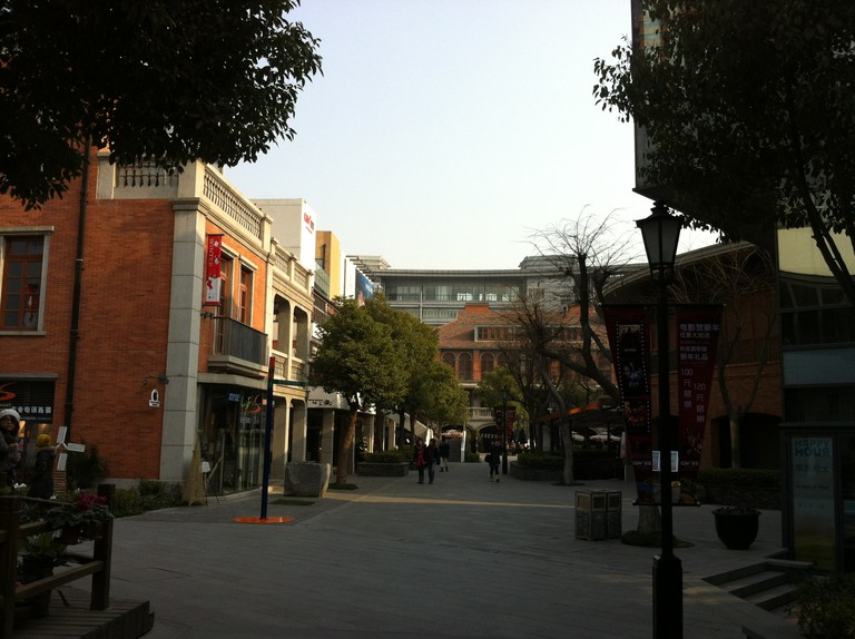 Wuhan TianDi