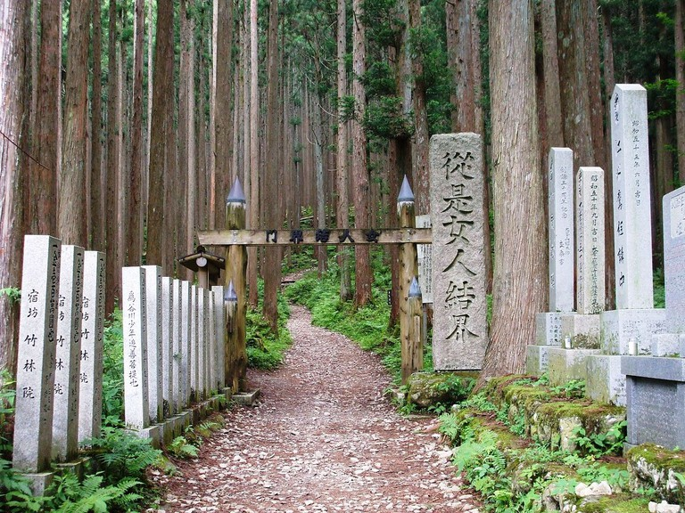 The entrance to Mount Omine in Nara