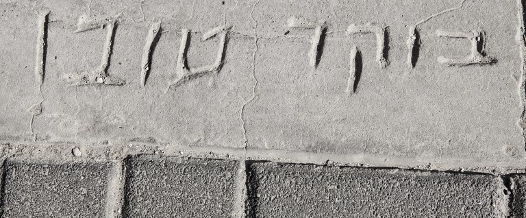 """""""Good morning"""" carved in concrete in Israel"""