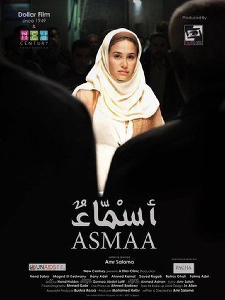 """""""Asmaa"""""""