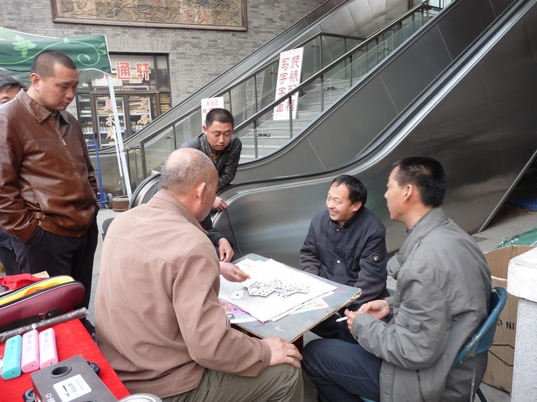 Playing cards in Tianjin