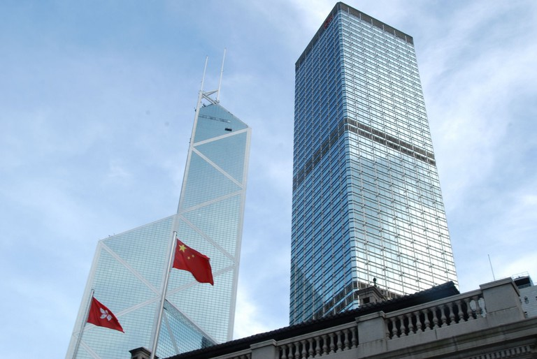 The Cheung Kong Centre next to the Bank of China Tower