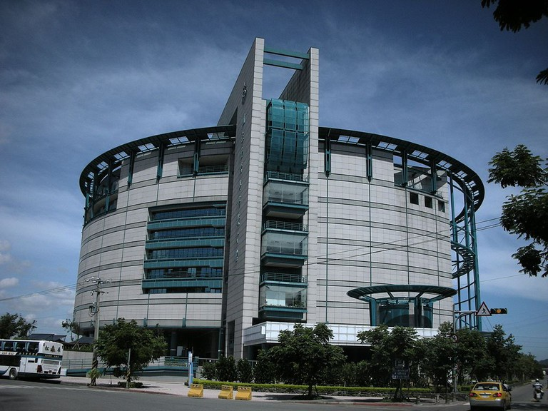 National Taiwan Science Education Center