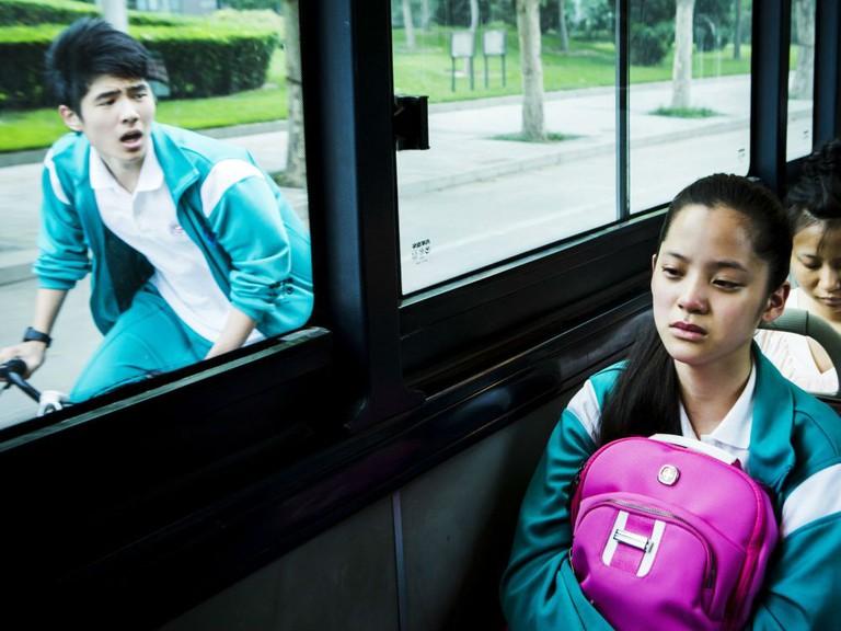 'Beijing Love Story' (2014)