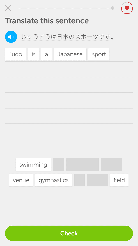 The Japanese course on Duolingo