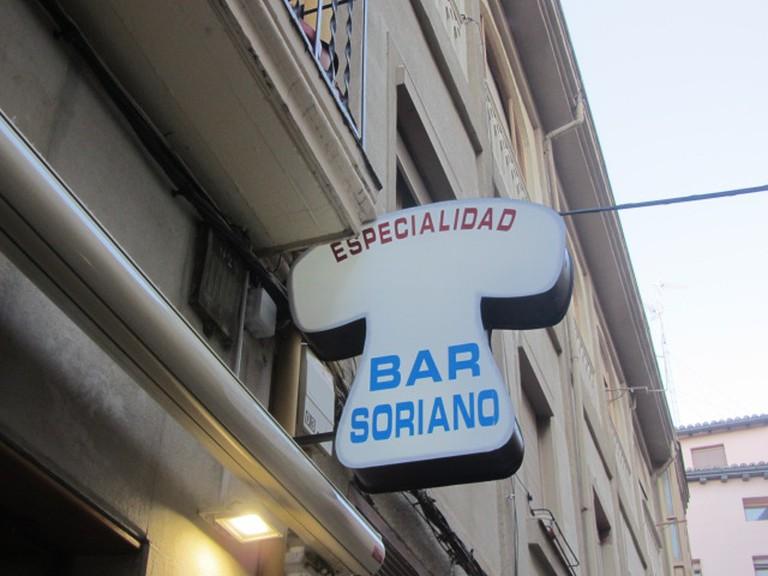 Mushroom bar Logroño, Spain