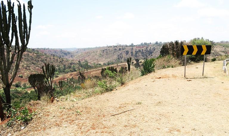 Kiganjo