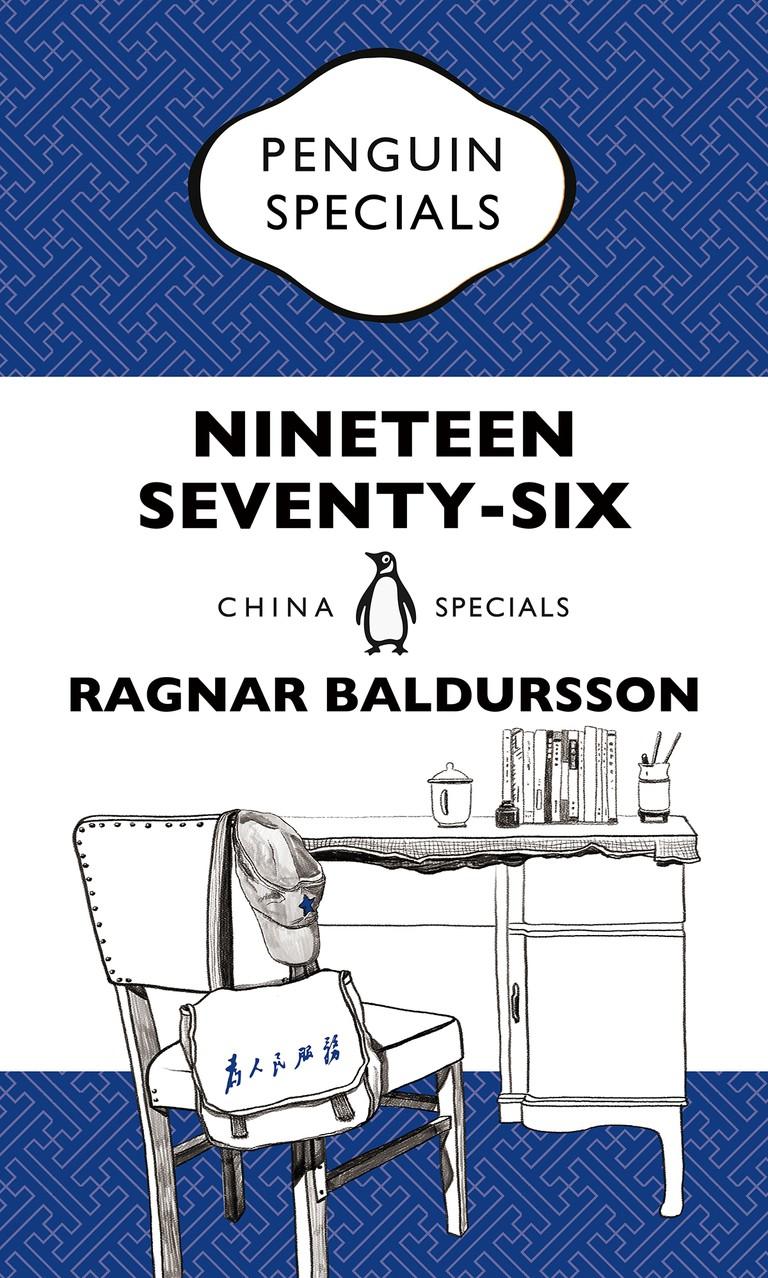 Courtesy of Penguin Random House