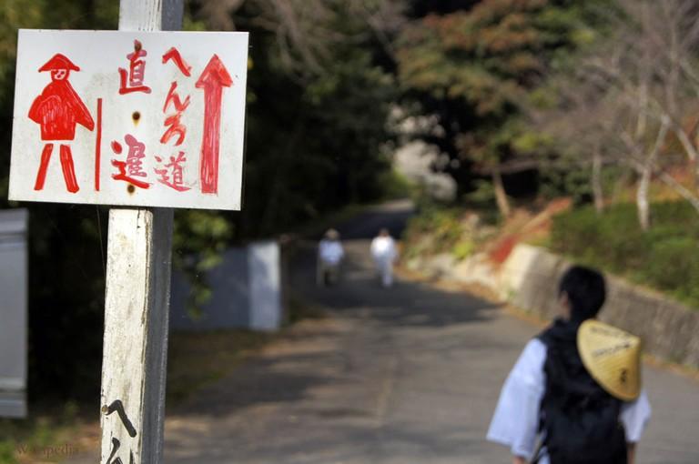 遍路のルート随所にある道しるべの一例。歩き遍路時に撮影。(Signpost along the pilgrimage route)