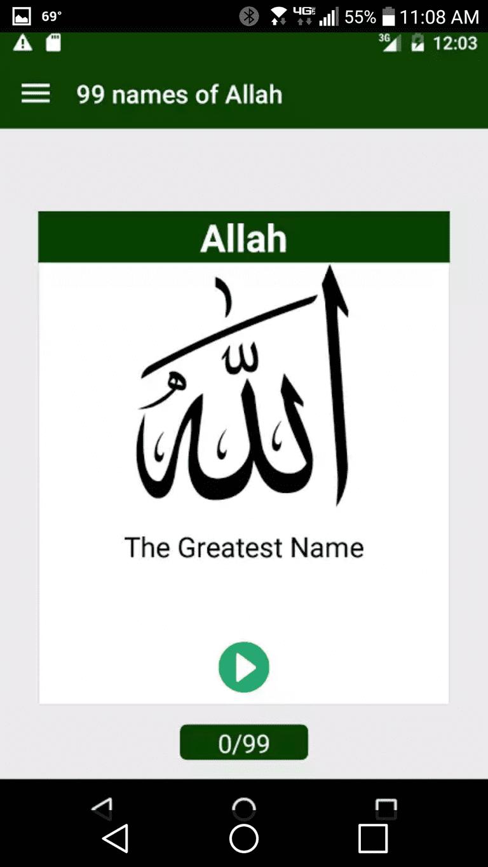 Ramadan 2017 screenshot