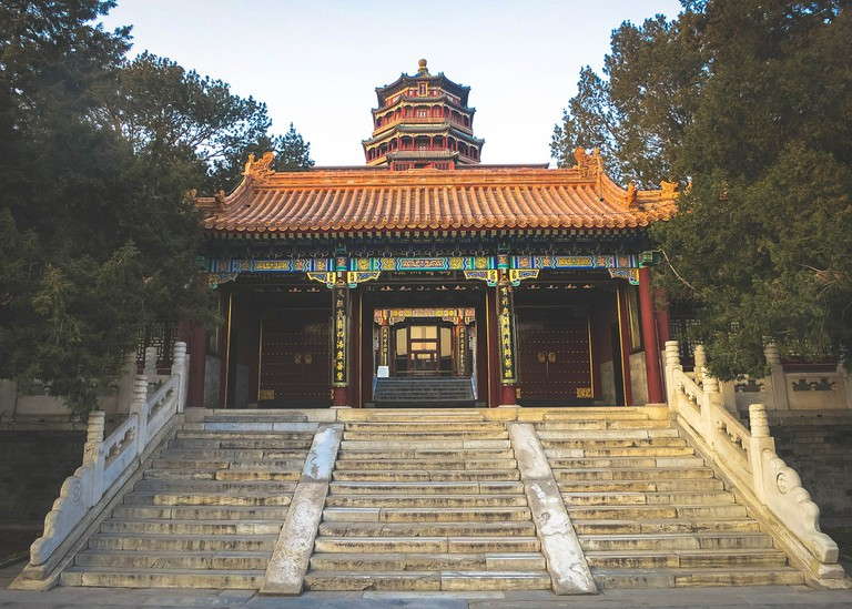 Entrance to the Summer Palace