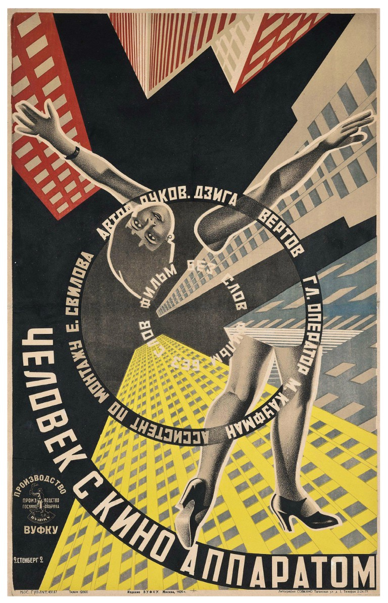 Poster for 'Man with a Movie Camera,' directed by Dziga Vertov, 1929