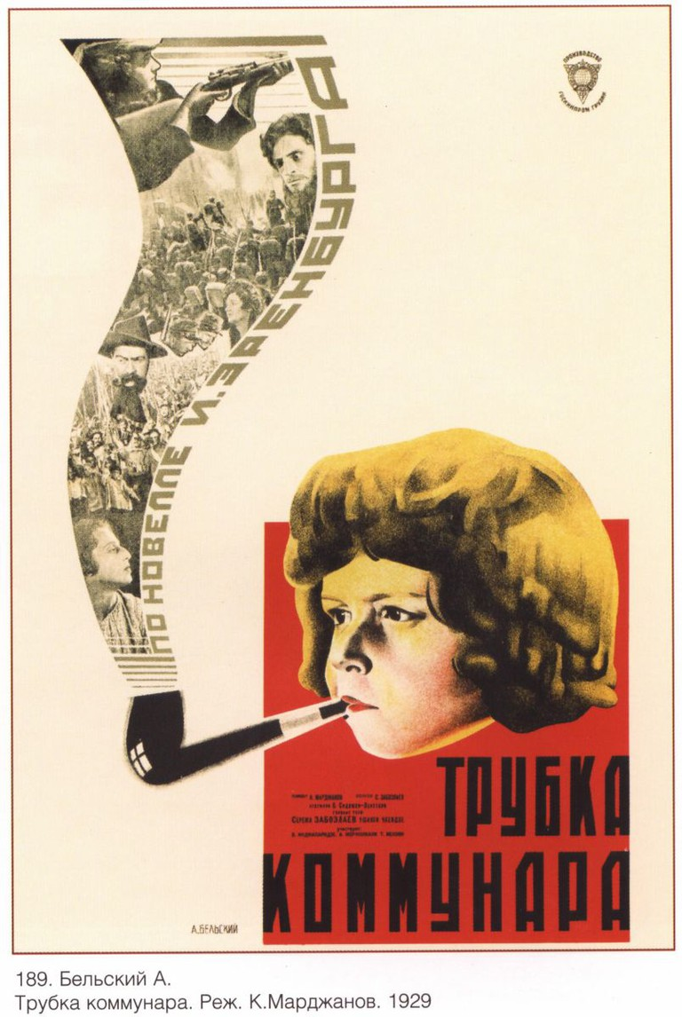 Poster for 'The Communard's Pipe,' directed by Konstantin Mardzhanov, 1929