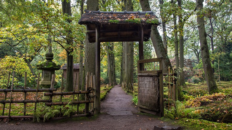 The entrance to the Japanese gardens