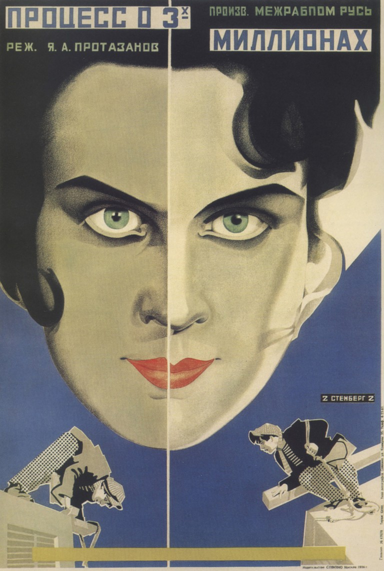 Poster for 'Three million case',directed by Yakov Protazanov, 1926