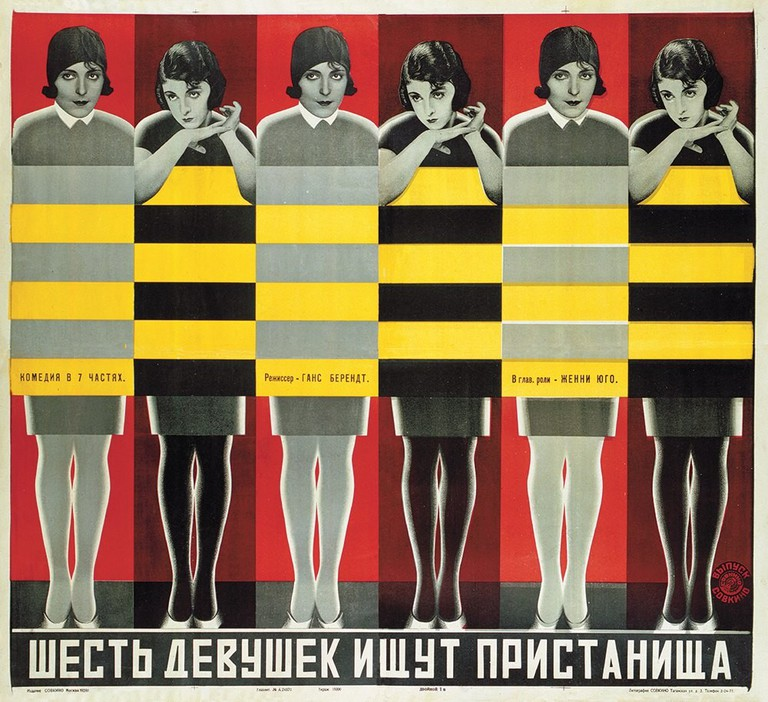 Poster for 'Six Girls Seeking Shelter,' directed by Hans Behrendt, 1927