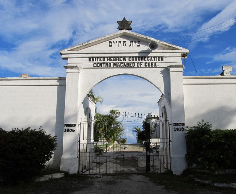 Jewish Cemetery in Guanabacoa