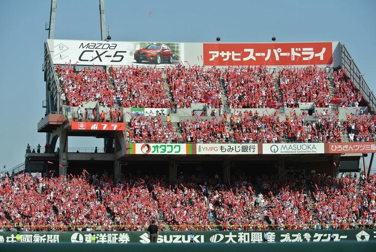 Hiroshima Toyo Carp fans cheering on the home team