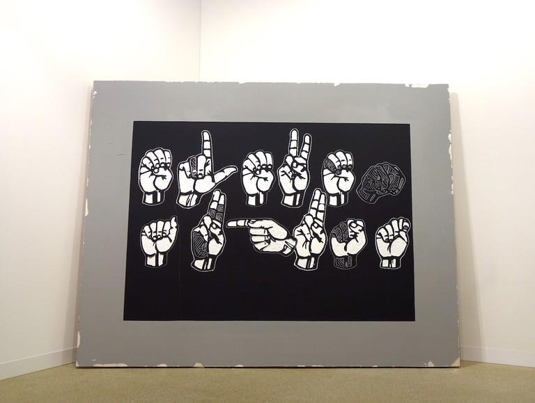 "Art Basel 2017, Gallery Stevenson, Kemang Wa Lehulere ""Gladiolus"""