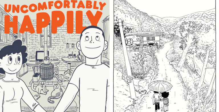 From Uncomfortably Happily, cover and p.28