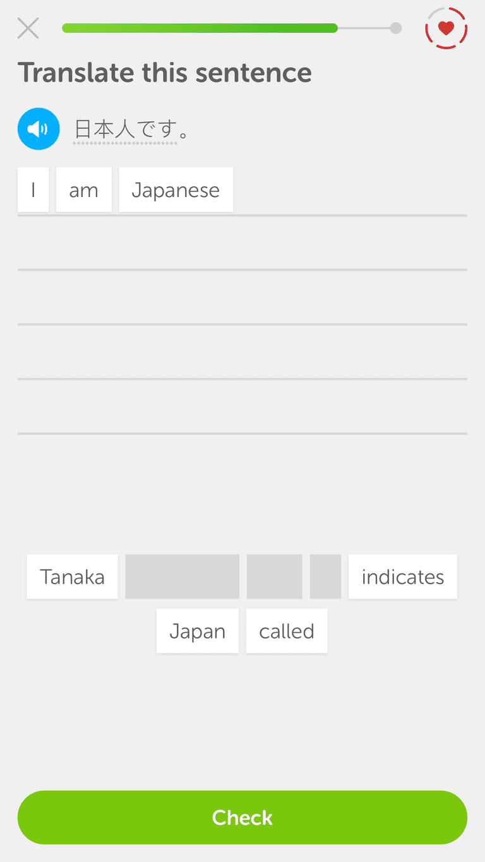 Duolingo's Japanese class | Courtesy of Duolingo