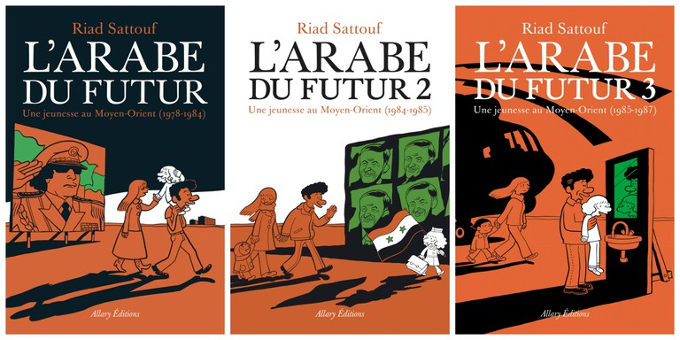 L'Arabe du Future │ Courtesy of Allery Editions