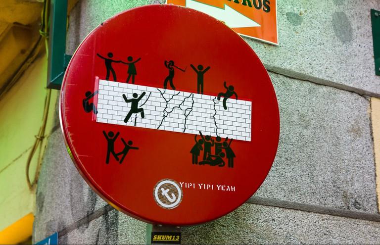 Graffiti in Malasaña, Madrid