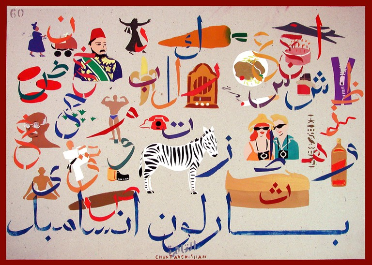 From the book cover: 'Barlon Ansambel – to learn Arabic letters' 50 x 70 cm. Gouaches paint stencilled on recycled paper