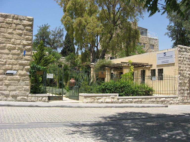 The Jordan River Foundation Showroom in Jabal Amman